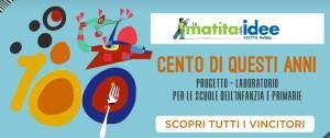 Premio Nazionale Giotto
